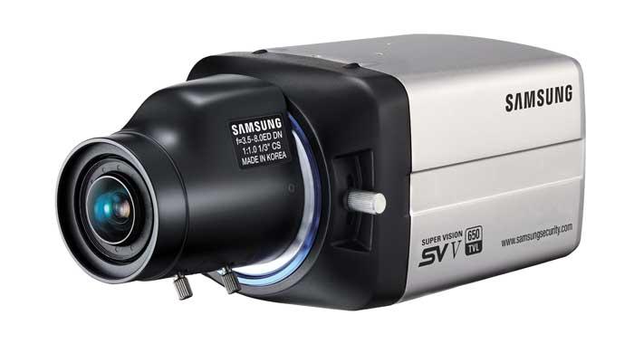 kültéri, 700 soros, SAMSUNG box kamera, IR, éjjellátó, fűtött házban
